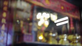 begrepp för bakgrund för tempel för porslin 4K rött för lycklig kinesisk skärmbakgrund för nytt år 2019, oskarp utomhus- buddisti lager videofilmer