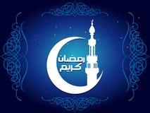 Begrepp för moskéramadan kareem för muslimgemenskap royaltyfri illustrationer