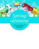 Begrepp för vårlokalvårdservice Hjälpmedel för renlighet och disin vektor illustrationer