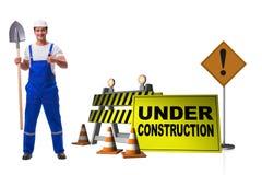 Begreppet av under-konstruktion för din webpage Royaltyfria Bilder