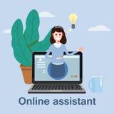 Begreppsonline-assistent, kund och operatör, call center, online-global teknisk service 24-7 också vektor för coreldrawillustrati royaltyfri illustrationer