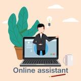 Begreppsonline-assistent, kund och operatör, call center, online-global teknisk service 24-7 också vektor för coreldrawillustrati vektor illustrationer