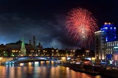 Begroeting over Moskou royalty-vrije stock foto's