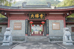 BEHÄLTER, CHINA - 1. NOVEMBER 2014: Behälter-Grafschafts-Höhlen-Tempel (UNESCO-Welt sie Stockfotografie