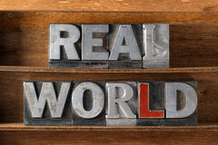 Behälter der realen Welt Lizenzfreies Stockbild