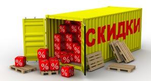 Behälter gefüllt mit Rabatten lizenzfreie abbildung