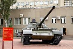 Behälter T-54 nahe dem Militäreinberufungsbüro, Pensa Lizenzfreies Stockfoto