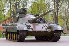 Behållare för T-64 B Royaltyfria Foton
