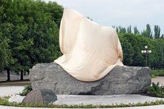 Behandeld monument Stock Foto's