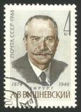 Behandelt Chirurgen, Vishnevsky Stockfotos