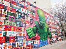 Behandla som ett barn Hulkväggmålningen Arkivfoton