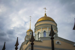 Behind the fence. What you can see behind the fence of Russian Orthodox Church Royalty Free Stock Images
