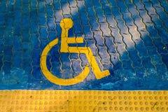 Behindertes Parken-Zeichen Stockbilder