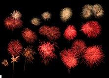 Bei fuochi d'artificio Fotografie Stock