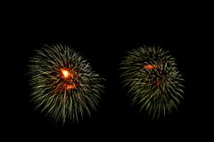 Bei fuochi d'artificio variopinti del fuoco d'artificio per nuovo felice di celebrazione Fotografie Stock