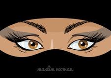 Bei occhi della donna musulmana araba nel niqab Immagine Stock Libera da Diritti