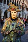 Bei occhi di una maschera Fotografia Stock Libera da Diritti