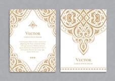 Beige vintage invitation on a white background. royalty free illustration
