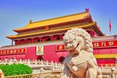 BEIGING,中国18日2015年:天堂般的和平人民门  库存图片