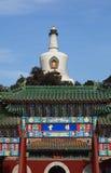 beihai Beijing park Zdjęcia Stock