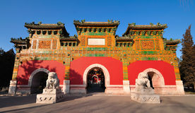 The Beihai Park. Beihai (North Sea) Park is one of the most popular parks in the city of Beijing. Beihai Park has been a playground for emperors for 800 years Stock Photo