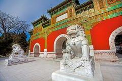Beihai Park in Beijing China Stock Photos