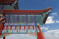 Beihai Park -- Beijing Royalty Free Stock Photography