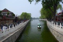 Beihai Park, Beijing Royalty Free Stock Photo