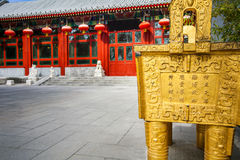 Beihai Park Beijing. North China Stock Images