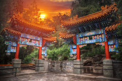 Beihai Park. Is the imperial garden to the north-west of the Forbidden City in Beijing. China Stock Photography