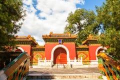 Beihai Park scene-Main gate of Buddhist paradise temple Stock Image