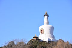 Beihai Park Tower Stock Photo