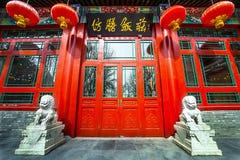 Beihai park w Pekin na 28 02 2017 Zdjęcia Royalty Free