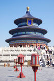 beijing świątynia porcelanowa niebiańska Obraz Royalty Free