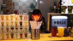 Beijing Stock Photos