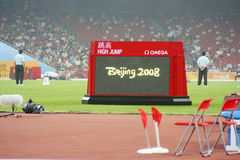 Beijing 2008. The digital display featuring Beijing 2008 logo inside the Beijing National Olympic Stadium Stock Images