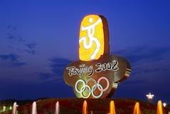 beijing 2008 spelar olympic symbol Royaltyfri Fotografi