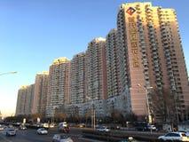 Beijing Arkivbilder