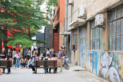 Beijing 798 creative park Royalty Free Stock Image
