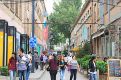 Beijing 798 creative park Royalty Free Stock Images