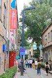 Beijing 798 creative park Stock Images