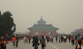 Beijing Air Pollution Royalty Free Stock Photography