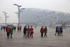 Beijing Air Pollution Royalty Free Stock Images