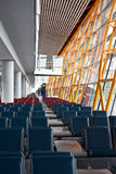 Beijing airport Stock Photo