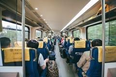 Beijing Airport Express Train Royalty Free Stock Photos