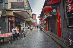 Beijing alley street Royalty Free Stock Photo