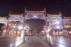 Beijing ancient commercial street Royalty Free Stock Images