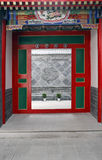 Beijing ancient residence gate royalty free stock photography
