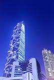 Beijing-based financial center night sight Stock Photo