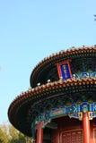 Beijing beihai park pavilion Stock Image
